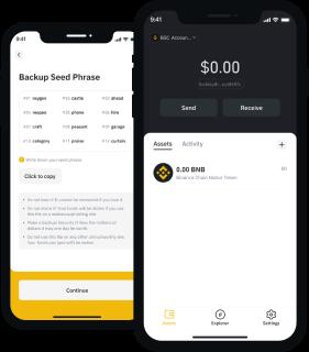 Binance Chain Wallet App